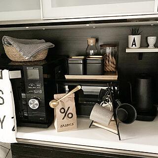 デザレタ/マグカップ/ZARA HOME/アラビカコーヒー/キッチン家電...などのインテリア実例 - 2020-02-26 10:09:39