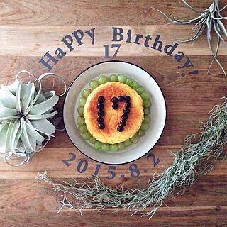 机/フルーツ/ベイクドチーズケーキ/Birthday/バースデーケーキ...などのインテリア実例 - 2015-08-02 13:15:25