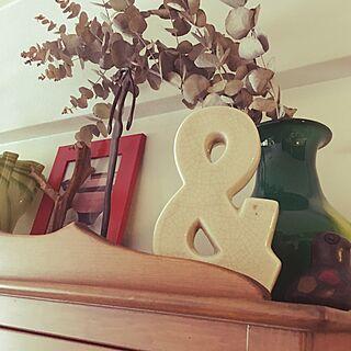 棚/食器棚の上/刺激を受けてDIY頑張ります。/雑誌好き/雑貨...などのインテリア実例 - 2017-04-27 08:56:27