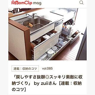 キッチン/2階LDK/シンプル/スッキリ/収納ケース...などのインテリア実例 - 2017-07-31 08:49:17