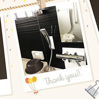 RoomClip mag 掲載/RoomClip mag/トクラスお風呂/ニトリ/狭い家...などのインテリア実例 - 2021-03-01 23:11:55