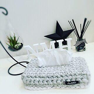 女性家族暮らし4LDK、手作りかぎ編みに関するnmhmaiさんの実例写真
