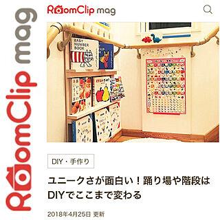 壁/天井/2018.4.26/記録用/RoomClip mag 掲載/RoomClip mag...などのインテリア実例 - 2018-04-26 07:33:30