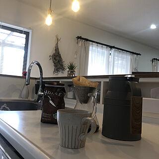 白いキッチン/タカラスタンダードエーデル/エーデル/タカラスタンダード/コーヒー...などのインテリア実例 - 2021-04-15 09:38:33