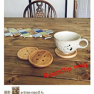女性家族暮らし4LDK、手作りコースター♪に関するa-tree-naoさんの実例写真