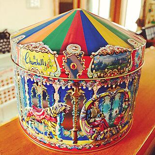 女性家族暮らし4LDK、お菓子の缶に関するbanzaigerさんの実例写真