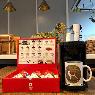 朝のコーヒータイム/DP3/DRIP POD/コーヒーのある暮らし/コーヒータイム...などのインテリア実例 - 2020-02-16 10:25:21