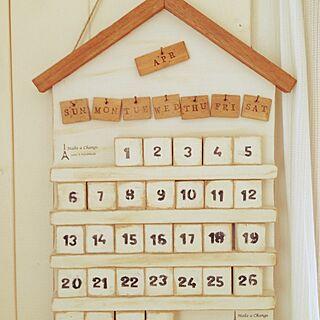 女性32歳の家族暮らし3LDK、Make a Changeに関するm.m_2009さんの実例写真