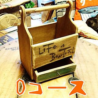 DIY/DIY木製品/おかもち風引き出しBOX/プレ企画のインテリア実例 - 2017-09-01 17:46:29