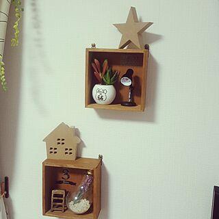 女性家族暮らし、飾りはしごに関するmirionroseさんの実例写真