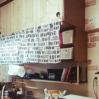 キッチン/モノトーン好き/使いやすい/団地住まい/セリア...などのインテリア実例 - 2017-08-28 21:03:04