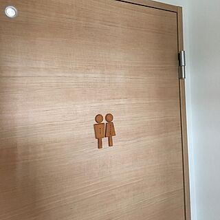 女性家族暮らし4LDK、トイレプレートに関するna-miさんの実例写真
