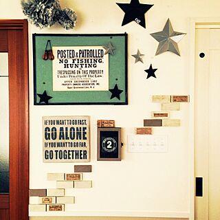 女性45歳の家族暮らし4LDK、かまぼこの板に関するROCCOさんの実例写真