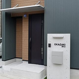 玄関/入り口/新築/マイホーム/ステンレス/家作り...などのインテリア実例 - 2018-03-24 06:17:48