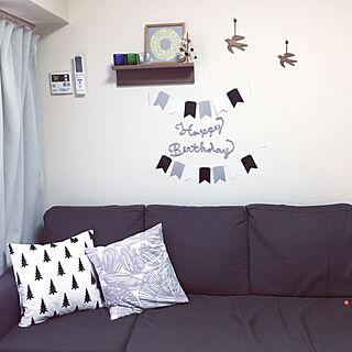 女性家族暮らし3LDK、にとりクッションカバーに関するichi.さんの実例写真
