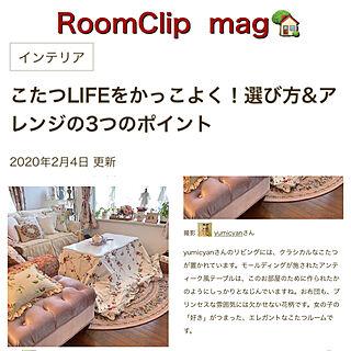 RoomClip mag/ローラアシュレイ/インテリアを楽しむ/ロマンチックガーリー/1969組...などのインテリア実例 - 2020-02-05 17:32:52
