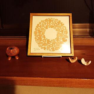 女性家族暮らし、リサラーソンのブルドッグに関するkanaさんの実例写真