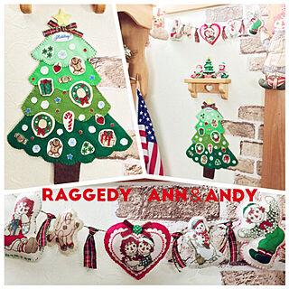 ガーランド/クリスマス/クリスマスディスプレイ/クリスマス雑貨/minneもよろしくお願いします...などのインテリア実例 - 2019-12-15 09:53:02