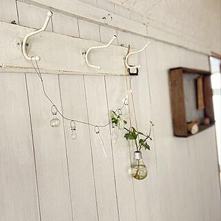 電球フラワーベース/ガラスの小瓶のガーランド/手作りフック/古いもの/シェルフ...などのインテリア実例 - 2020-06-02 08:55:30