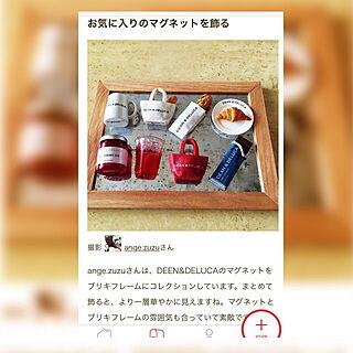 女性家族暮らし4LDK、RC東京支部に関するange.zuzuさんの実例写真