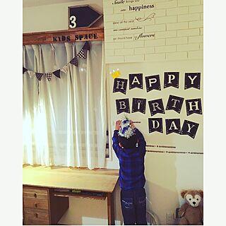ハッピーバースデー♪/誕生日飾り付け/賃貸でも楽しく♪/子供部屋男の子/ナチュラル...などのインテリア実例 - 2017-02-04 23:38:43