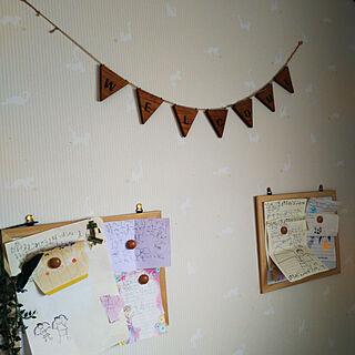 女性37歳の家族暮らし、娘からの手紙( ¨̮ )に関するgo-yaさんの実例写真