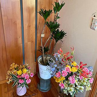 定年退職の花/カーネーションの花束/晴れ10℃/朝は肌寒いです/薔薇の花束...などのインテリア実例 - 2021-04-07 14:44:44