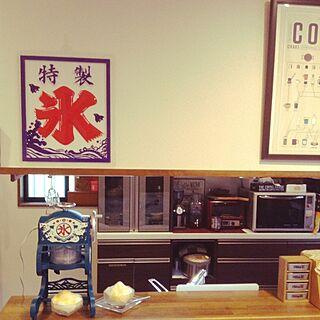 女性家族暮らし4LDK、かき氷のシロップに関するchikaさんの実例写真