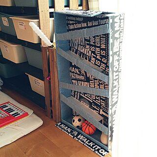 女性家族暮らし3LDK、手作り段ボールおもちゃに関するemiさんの実例写真