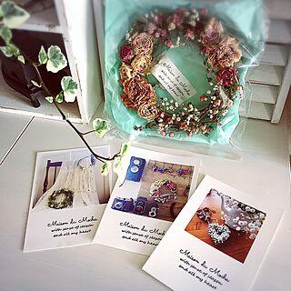 女性40歳の家族暮らし、takaさんのポストカードに関するYayoiさんの実例写真
