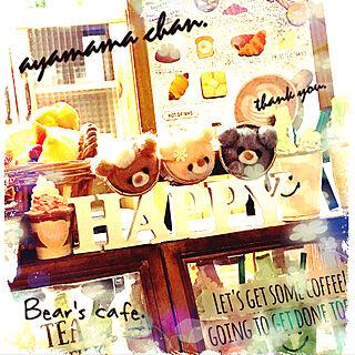 キッチン/ayamama ちゃん♡/カフェ風インテリア/thanks♡/minneで購入♡のインテリア実例 - 2018-11-05 23:02:16