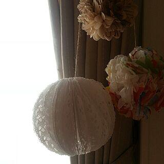 女性34歳の家族暮らし、フラワーポンポン風に関するAyakoさんの実例写真