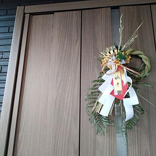 玄関/入り口/お正月/しめ飾り/しめ飾り手作り/Daiso...などのインテリア実例 - 2019-12-25 07:33:51