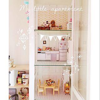 棚/ミニチュア/リーメント/IKEA/ドールハウスのインテリア実例 - 2014-06-23 15:14:18