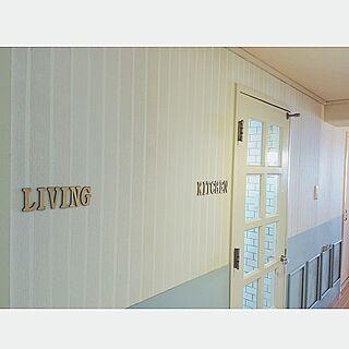 壁/天井/モールディングはこれから/繋ぎ目隠し/新しい壁紙貼りました♡/部屋案内...などのインテリア実例 - 2016-09-11 10:56:23