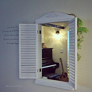 壁/天井/ギター/ピアノがある部屋/シャビーシック/壁掛けミラー...などのインテリア実例 - 2016-12-31 19:27:49