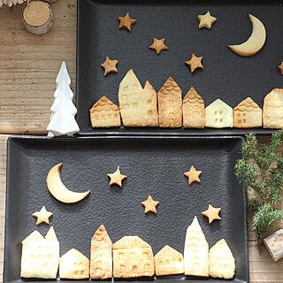 キッチン/今日のおやつ/クッキー/cookie/手作りのおやつ...などのインテリア実例 - 2019-12-21 16:29:45