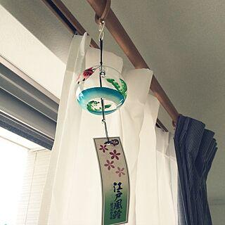 女性家族暮らし、江戸風鈴に関するE.mさんの実例写真
