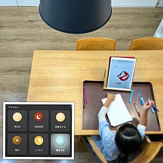 Hueホワイトグラデーション/おうち快適化計画/スマート家電/Philips Hue/Bluetooth...などのインテリア実例 - 2021-06-13 17:28:58