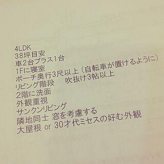 、宿題に関するさんの実例写真