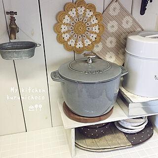 キッチン/お鍋/STAUB/shushumamaちゃんのポットマットのインテリア実例 - 2019-01-07 13:16:49