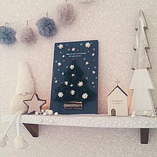机/クリスマス/いつもいいねありがとうございます♡/ナチュキチ雑貨/ミンネで購入❤...などのインテリア実例 - 2018-11-05 10:39:12