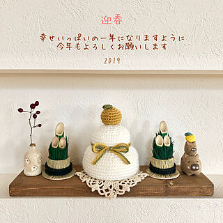 棚/satotoさんの編み編み♡/ハンドメイド/2019/01/04/迷走系インテリア...などのインテリア実例 - 2019-01-04 09:11:49