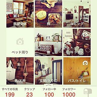 フォロワー様1000人♡/感謝感謝です!/RoomClip Styleも見てね♡/200枚目のインテリア実例 - 2014-08-16 19:42:02