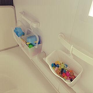女性家族暮らし、お風呂 おもちゃに関するku-さんの実例写真