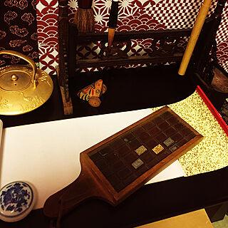 銀貨/鈑金/銭升/和モダン/和風モダン...などのインテリア実例 - 2018-04-30 18:05:53