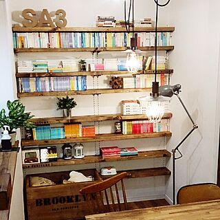 棚/後藤照明/カフェ風/ブルックリンスタイル/IKEA...などのインテリア実例 - 2016-02-25 12:21:32