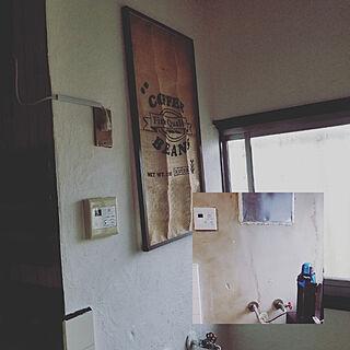 女性47歳の家族暮らし4LDK、漆喰壁DIYに関するHANIWaさんの実例写真