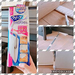 家具の下/冷蔵庫の横/ピアノの下/今日の小掃除はここ!/お掃除...などのインテリア実例 - 2019-11-07 09:20:45