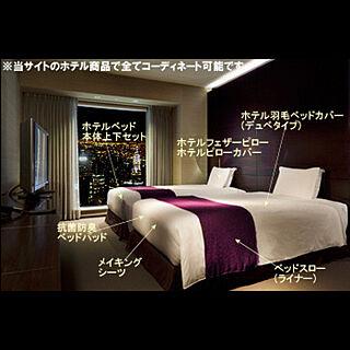 、ベッドスローに関するHotel-Bedさんの実例写真